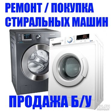 Oneplus nord бишкек - Кыргызстан: Фронтальная Автоматическая Стиральная Машина