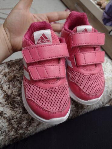������������������������������ ���������KaKaoTalk:PC53���24������ ������������ - Srbija: Adidas patike za devojčicu 24broj, standardan kalup, ko nove ni