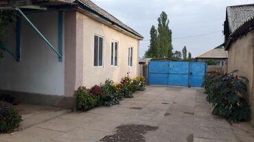 Недвижимость - Каинды: 100 кв. м 4 комнаты