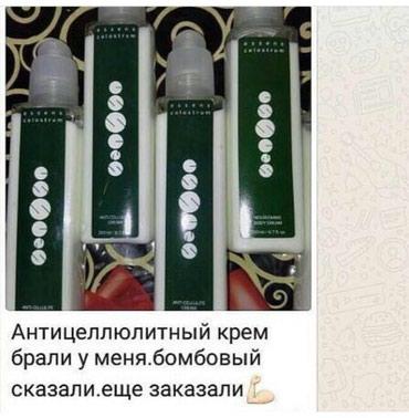 Essens pradukt super kachestvini parfyu в Душанбе - фото 5