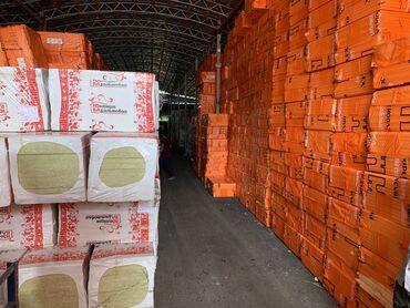 Пеноплекс Пеноплэкс комфорт оптом цены ниже рыночных