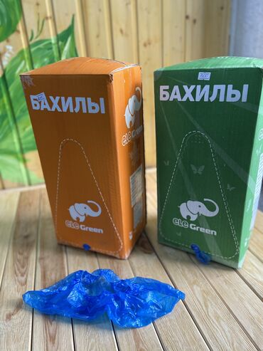реставрация обуви бишкек в Кыргызстан: Бахи́лы — чехлы надеваемые поверху на обувь. Применяются