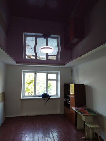 Продается квартира: 1 комната, 20 кв. м