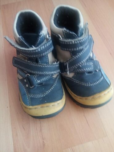 Dečije Cipele i Čizme | Loznica: Cipelice br 19 gratis paoucice duz. gaz 12_5