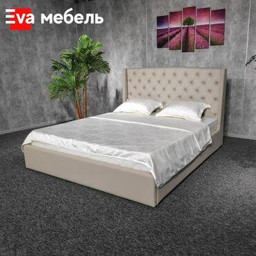 """кровать трансформер детская купить в Кыргызстан: Мягкая мебель, кровати, кровать, мягкая кровать.Кровать """" Адажио"""" .Из"""