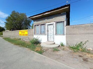 туалетная вода kaori в Кыргызстан: Продам 6 соток Для бизнеса от собственника