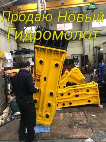 Продам гидромолот HYUNDAI 555, 1400, 2200, 3000, 3800, в Бишкек