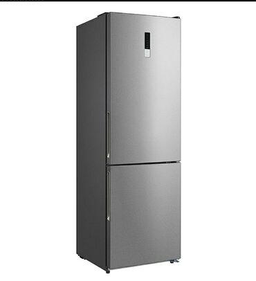 | Новый Двухкамерный холодильник