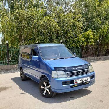 Транспорт - Кара-куль: Honda Stepwgn 2 л. 2000   220000 км