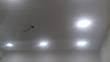 Нятяжные потолки.  потолки разных в Бишкек