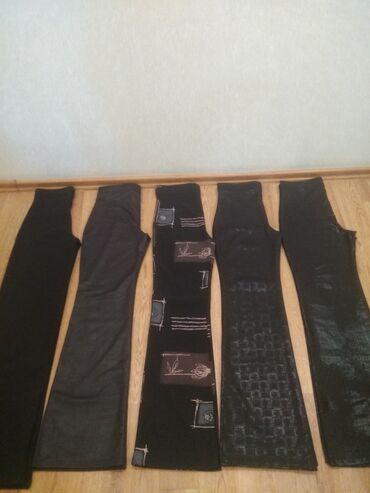 Продаю корейские штаны стрейч, высокая посадка, размеры S,L,XL,XXL