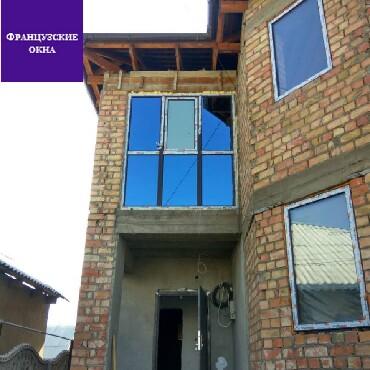 Окна, двери, витражи - Материал: Алюминий - Бишкек: Пластиковые окна с гарантией 5 летПроизводство алюминиевых конструкций