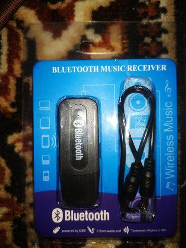 Адаптер Bluetooth USB(+AUX кабель)Для машины,муз.центров и т.д. и