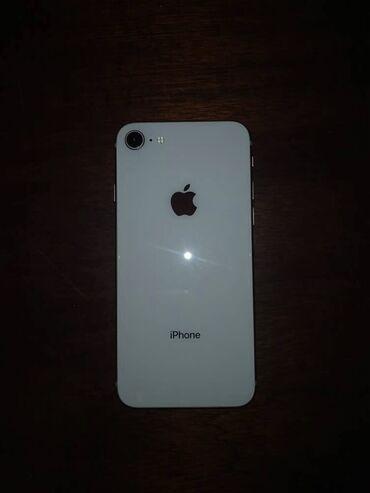 Электроника - Новопокровка: IPhone 8   64 ГБ   Розовое золото (Rose Gold) Б/У   Беспроводная зарядка