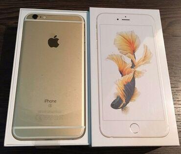 чехол iphone 6s в Азербайджан: Новый iPhone 6s 32 ГБ Золотой