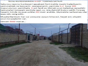 Bakı şəhərində Tecili kurdexanida 6-sot torpaq satilir sabuncu rayonu kurdexani