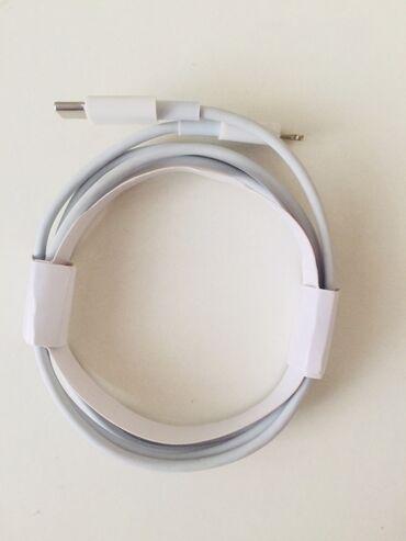 Зарядные устройства для телефонов lenovo - Кыргызстан: Кабель USB-C/Lightning (1м). Новая. Не оригинал!