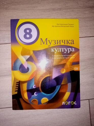 Knjige, časopisi, CD i DVD | Smederevska Palanka: Muzička kultura- Udžbenik za osmi razred osnovne škole. Izdavač-LOGOS