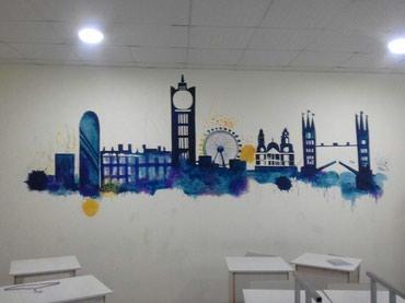 Художественная роспись на в Бишкек