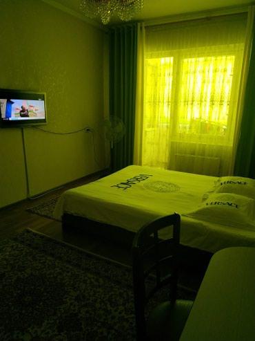 Гостиница чистая уютная только для в Бишкек
