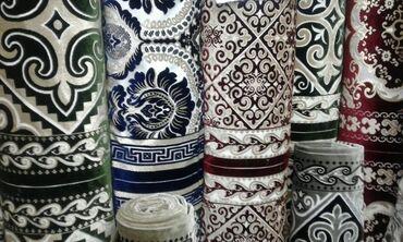 Декор для дома - Кара-Балта: Журкан,тошок заказга жазайбыз