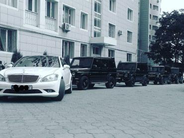 Кортеж в Бишкек