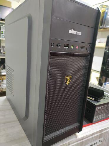 Материнская плата: 1155 Процессор: G2030 Оперативка: 4gb ddr3 1333 Жёс