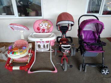 Другие товары для детей в Сокулук: Состояние отличное за всё прошу 7000 + торг