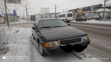 штатная сигнализация приора в Кыргызстан: Audi 100 1.8 л. 1989