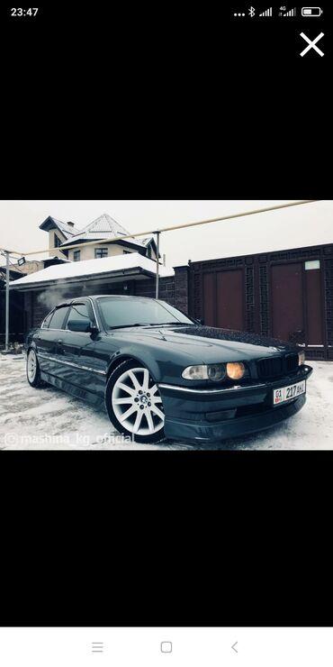 стойка ресепшн в Кыргызстан: BMW 735 3.5 л. 1999 | 217000 км