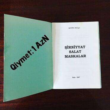 - Azərbaycan: Sevinc Eli qizi Shirniyyat salat Maskalari Baki:2007