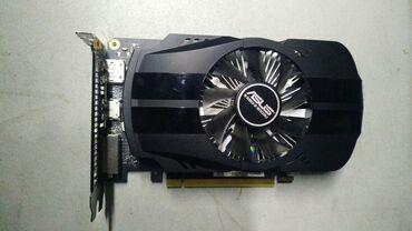 ASUS GeForce® GTX 1050 Ti PHOENIX 4 Гб GDDR5 DVI HDMI HDCP Новая