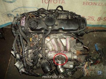 Ниссан ларго, примера и т.д. двигатель CD 20 TURBO в Лебединовка