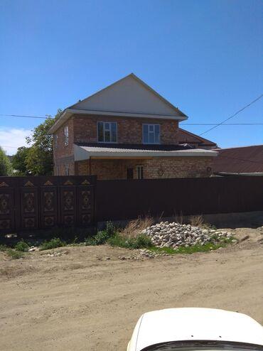 Недвижимость - Каракол: 175 кв. м 5 комнат, Забор, огорожен
