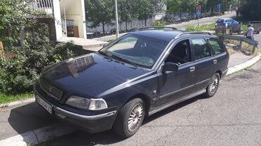 Manuel - Srbija: Volvo V40 1.9 l. 1998   280000 km