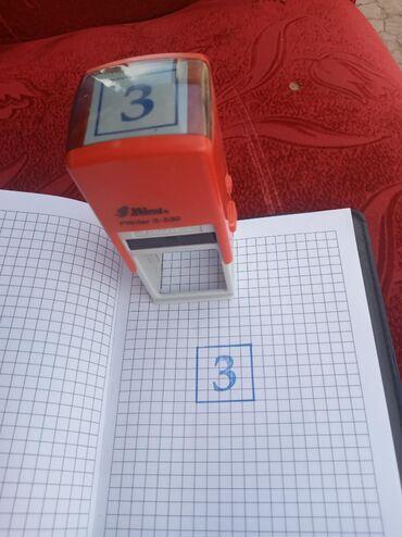 Степлеры - Кыргызстан: Продаю печат состояние идеальное