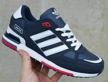 Brojevi od - Srbija: Adidas Zx, izrađene od nepromočive eko kože, lagane, udobneBrojevi od