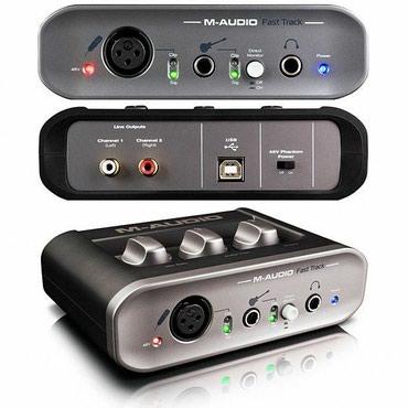 Bakı şəhərində M-Audio ses karti