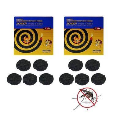 Kuća i bašta | Arandjelovac: 289dinSpirale protiv komaraca Pakovanje se sastoji od 5 duplih spirala