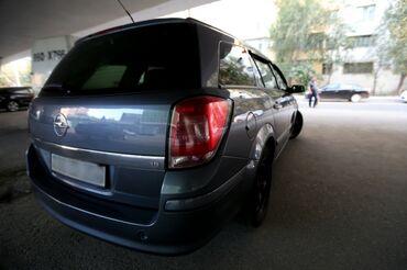 faralar - Azərbaycan: Opel Astra 1.8 l. 2005 | 226000 km