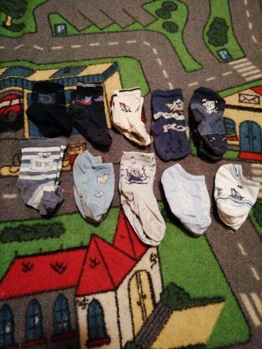 10 čarapica - Belgrade