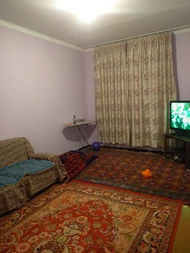 Квартиры - Каинды: Продается квартира: 3 комнаты, 65 кв. м