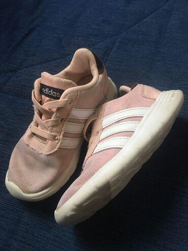 ������������������������������KaKaoTalk:za32���24������ ������������ ��� ������������ - Srbija: Adidas patike 24 br, un gaziste 14.5-15cm nosene, bez ostecenja mogu