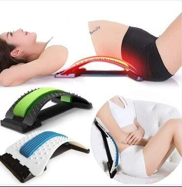 68 объявлений: Чем полезен тренажер для спины  Часто для облегчения состояния человек