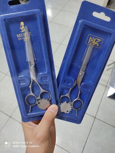 Продаю ножницы профессиональный.  Оригинальные