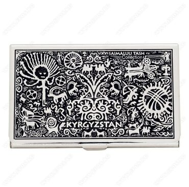 "Визитница ""Саймалуу-Таш"" цвет сереброВизитница бронзовая из коллекции"