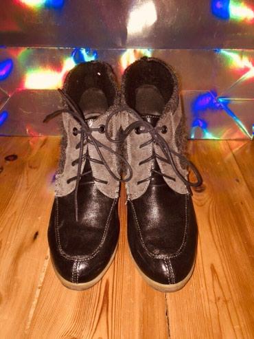 Geox утепленые ботинки Размер 39.5 в Meyrin