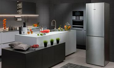 Новый Двухкамерный Серебристый холодильник Bosch