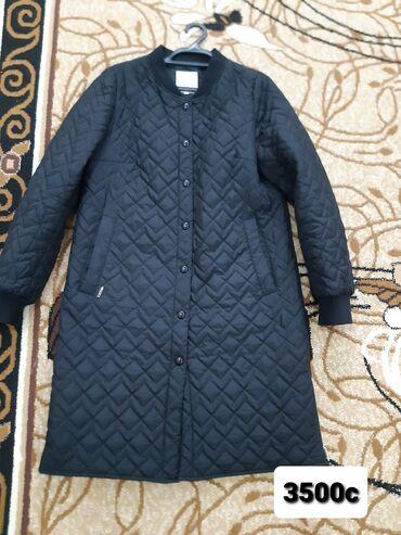 Демисезонная женская плащ куртка в отличном состоянии фирмы Mie