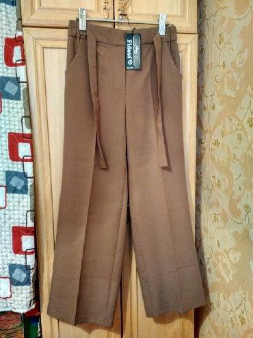 raz 46 в Кыргызстан: ПРОДАЮ новые брюки(кюлоты) женские свободные !!! Made in Turkey
